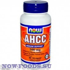 NOW AHCC 500 mg 60 капсул