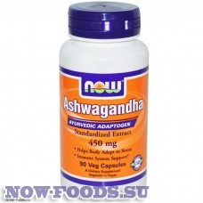 NOW Ashwagandha – Ашвагандха 450 мг