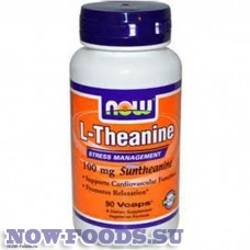 NOW L-Theanine – Тианин 100 mg