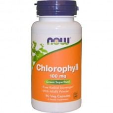NOW Chlorophyll 100 mg – Хлорофилл
